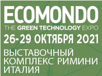 ECOMONDO-2021